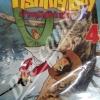 Fishing Boy เจ้าหนูสิงห์นักตก เล่ม 4 สินค้าเข้าร้านวันเสาร์ที่ 4/2/60