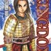 Kingdom เล่ม 2