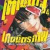 โทโมดาจิ เกมมิตรภาพ เล่ม 4