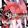 Devil Survivor เกมล่าปีศาจ เล่ม 7 สินค้าเข้าร้านวันจันทร์ที่ 4/9/60
