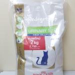 Urinary 7 kg.Exp.06/19 แมวสำหรับโรคนิ่วสตรูไวท์