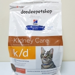 k/d feline ขนาด 1.81kg Exp .05/18 แมวที่เป็นโรคไต