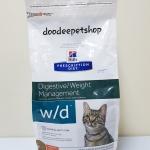 w/d feline 1.5 kg. Exp. 01/19 ปัญหาเรื่องท้องผูก หรือเบาหวาน