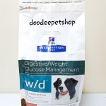 Hill's w/d canine สำหรับโรคเบาหวานและควบคุมน้ำหนัก ขนาด 1.5 kg. Exp.09/18