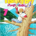 Fishing Boy เจ้าหนูสิงห์นักตก เล่ม 7 สินค้าเข้าร้านวันศุกร์ที่ 10/2/60