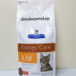 k/d feline ขนาด 3.86kg Exp.02/19 แมวที่เป็นโรคไต