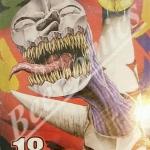 อสูรกายพันธุ์นรก Hakaiju เล่ม 18