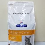 C/d แมว 3.86 kg. Exp.06/18 สำหรับแมวที่ที่มีปัญหาโรคนิ่ว
