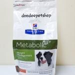 Hill's Metabolic canine สำหรับลดน้ำหนักและควบคุมน้ำหนัก ขนาด 1.5 kg. Exp.08/18