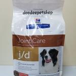 Hill's j/d อาหารสุนัข ที่มีปัญหาเรื่องข้อต่อ ขนาด 3.85kg Exp.06/18