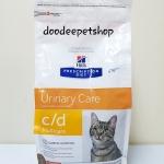 C/d แมว 1.5 kg. Exp.02/19 สำหรับแมวที่ที่มีปัญหาโรคนิ่ว