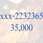 Sold out เบอร์มหาโชค xxx - 2232365