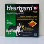 Heartgard นน.ไม่เกิน 22 กก. Exp.08/19