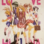 Love Hina เล่ม 1