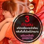 3 ท่านอน แก้ปวดท้องประจำเดือน หลับเต็มตื่นโดยไม่ทรมาน พร้อมเคล็ดลับ ดูแลสุขภาพ