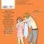 ตกหลุมรักนายวายร้ายสุดแสบ เล่ม 5 สินค้าเข้าร้าน 30/11/59 thumbnail 2