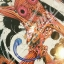 อสูรกายพันธุ์นรก Hakaiju เล่ม 15
