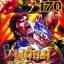 สำนักพยัคฆ์มังกร เล่ม 170 สินค้าเข้าร้าน 26/12/59 thumbnail 1