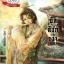 Boy's Love 34 The Series ราตรีมังกร - บัลลังก์เงา