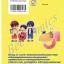 เด็กหนุ่มหน้าตาบ้าน ๆ กับวิธีการพิชิตหนุ่มหล่อ เล่ม 3 สินค้าเข้าร้าน 13/7/59 thumbnail 2