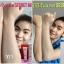 BB Body White Plus Apple Stem Cell thumbnail 15