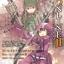 Sword Art Online Alternative Gun Gale Online เล่ม 2 สินค้าเข้าร้านวันศุกร์ที่ 1/9/60