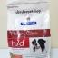 Hill's h/d อาหารสุนัข ที่เป็นโรคหัวใจ ขนาด 1.5kg Exp.7/18 thumbnail 1