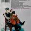 อินโนเซ้น โรมันติก้า เล่ม 21 สินค้าเข้าร้าน 7/11/59 thumbnail 2