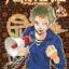 ACMA GAME - เกมทรชน เล่ม 15 สินค้าเข้าร้านวันจันทร์ที่ 6/3/60