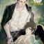 Boy's Love 35 The Series มาเฟียที่รัก- หัวใจนี้เพื่อรัก เล่ม 1- 3