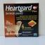 Heartgard นน.ไม่เกิน 22- 45 กก. Exp.08/19 thumbnail 1