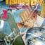 Fishing Boy เจ้าหนูสิงห์นักตก เล่ม 2 สินค้าเข้าร้านวันเสาร์ที่ 4/2/60 thumbnail 1