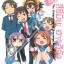 สึซึมิยะ ฮารุฮิจัง The Melancholy of Suzumiya Haruhi chan เล่ม 10 สินค้าเข้าร้านวันพุธที่ 8/3/60