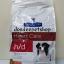Hill's h/d อาหารสุนัข ที่เป็นโรคหัวใจ ขนาด 7.98 kg Exp.07/18 thumbnail 1
