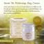 Secret me Whitening Day Cream 30 g. thumbnail 2