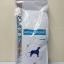 Hypoallergenic dog 2 kg. Exp.04/19 ใช้โปรตีนถั่วเหลืองไฮโดรไลน์ thumbnail 1