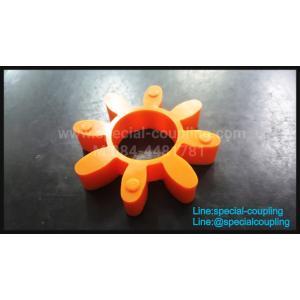 ยางยอยยูรีเทนสีส้ม ขนาด OD 110 MM.L26MM. ID 50 MM. ขายส่งและปลีก