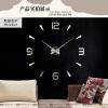 นาฬิกาDIY ขนาดจัมโบ้90cm สีเงิน big10B