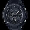 นาฬิกา CASIO G-SHOCK G-STEEL series รุ่น GST-S100G-1B ของแท้ รับประกัน 1 ปี