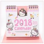 ปฏิทินตั้งโต๊ะ Kitty 2018 #คิตตี้
