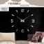 นาฬิกาDIY ขนาดจัมโบ้90cm สีเงิน big10B thumbnail 1