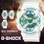 นาฬิกา CASIO G-SHOCK รุ่น GA-110WG-7A SPECIAL COLOR ของแท้ รับประกันศูนย์ 1 ปี thumbnail 10