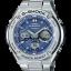 นาฬิกา CASIO G-SHOCK G-STEEL series รุ่น GST-S110D-2A ของแท้ รับประกัน 1 ปี thumbnail 1