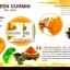 GREEN CURMIN กรีน เคอมิน thumbnail 3