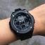 นาฬิกา CASIO G-SHOCK G-STEEL series รุ่น GST-S100G-1B ของแท้ รับประกัน 1 ปี thumbnail 6