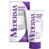 Mederma Stretch Marks Therapy Advanced Cream Formula 5.29 oz (150 g) นำเข้าจากเยอรมัน
