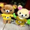 ตุ๊กตาหมี เซ็ตคู่ ริลัคคุมะ และโคะริลัคคุมะ ขนาด8นิ้ว ใส่เสื้อหน้าหมีถือใบไม้