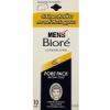 Biore Men's Pore Pack 10 แผ่น (สำหรับผู้ชาย)