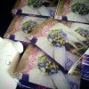 โปร ส่งฟรี ขวัญชีวา / มักเน่ (อณิมา ) หนังสือใหม่ทำมือ***สนุกคะ***