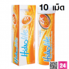 Hidrolite Ex Bloc เครื่องดื่มเม็ดฟู่ สารสกัดจากผลส้มแขก (10 เม็ด) 1 กล่องเล็ก